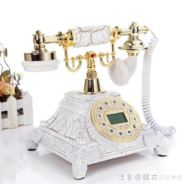 仿古電話機歐式復古電話機無線插卡全網通電話家用客廳固定座機 美眉新品