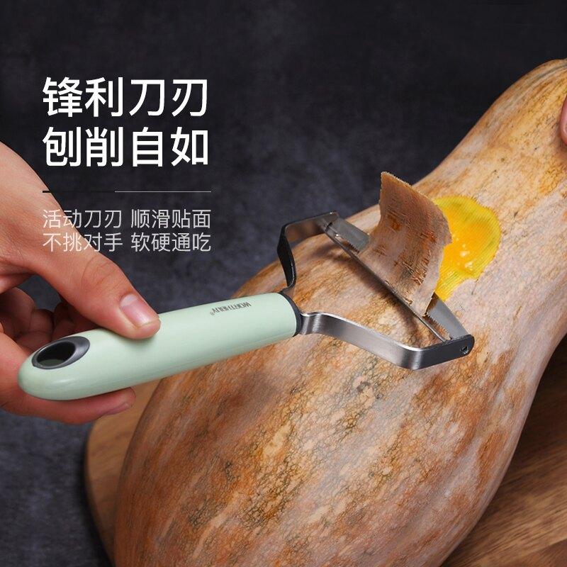 不銹鋼大型瓜果刨刀冬瓜南瓜削皮刀廚房家用大號水果削皮器刮皮器