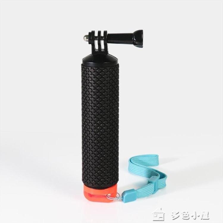 大疆運動相機OSMOACTION浮力棒手柄潛水漂浮桿gopro靈眸DJI配件 【快速出貨】