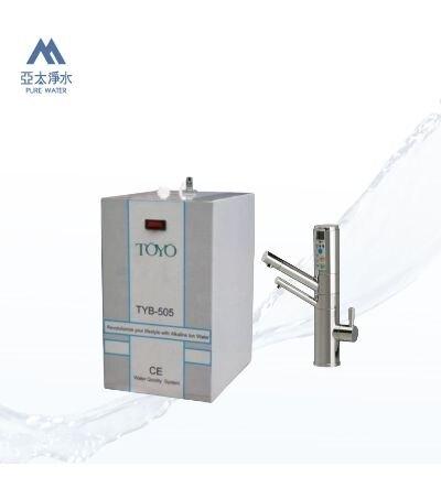 【TOYO】TYB-505 廚下型電解水機