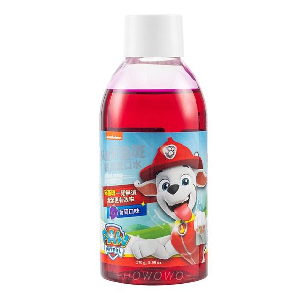 齒妍堂 T-SPRAY Kids 兒童牙菌斑檢測漱口水 170g 泡泡糖口味 0992