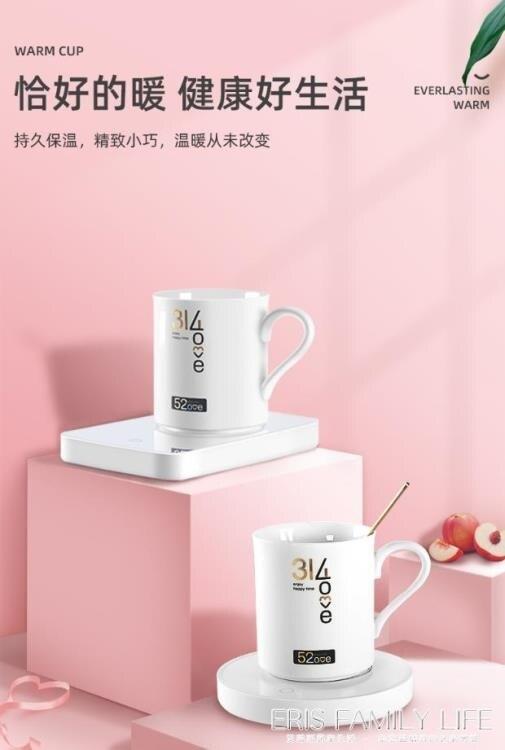 暖暖杯熱奶杯保溫usb加熱暖牛奶恒溫杯子55度智慧水杯電熱器
