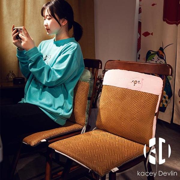 坐墊夏季屁墊椅子辦公室久坐護腰椅墊靠墊一體涼墊學生凳子墊子軟【Kacey Devlin】