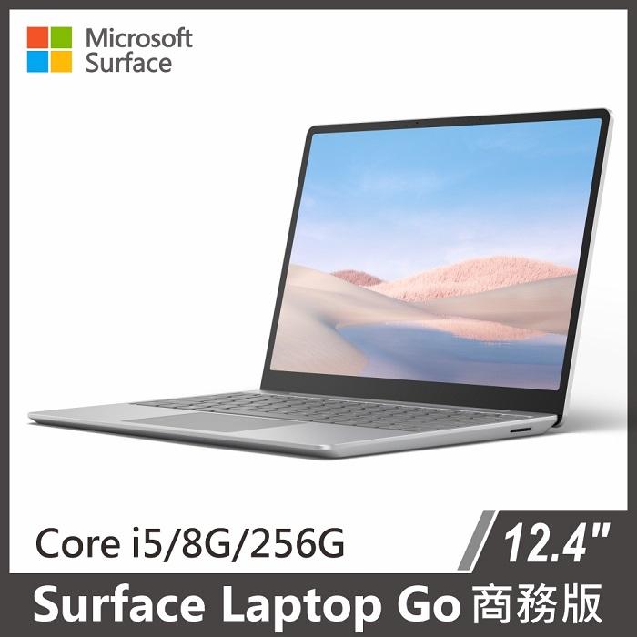 """(客訂)Surface Laptop Go 12"""" I5/8g/256g三色可選 商務版冰藍"""