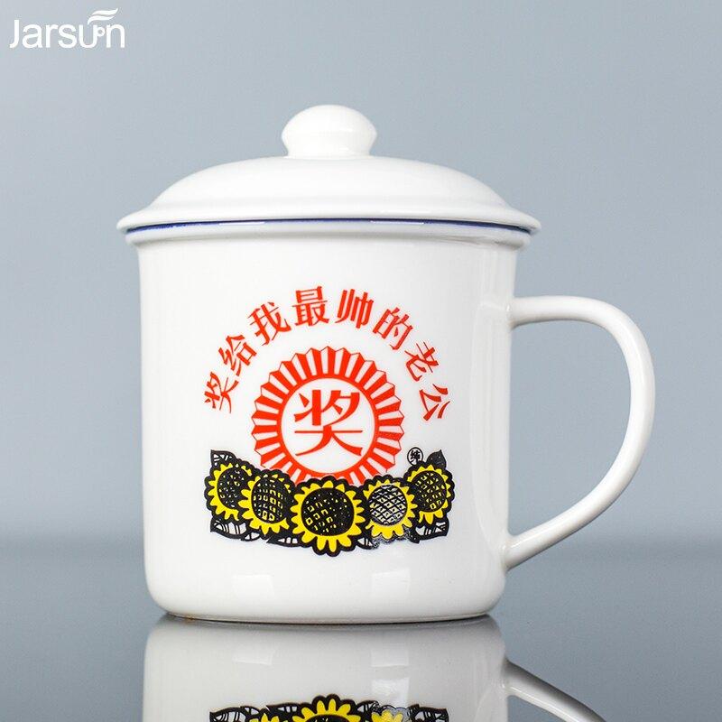 !陶瓷水杯子帶蓋馬克杯男女家用懷舊老式經典仿搪瓷杯茶缸子