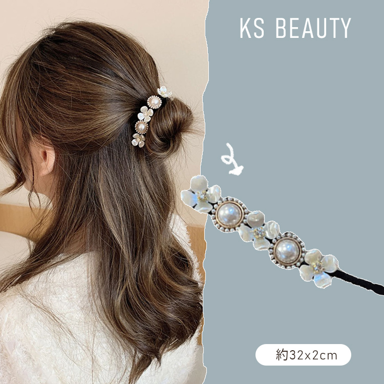 盤髮神器超仙珍珠貝殼花朵丸子頭盤髮器(四款)【RCHB0021】