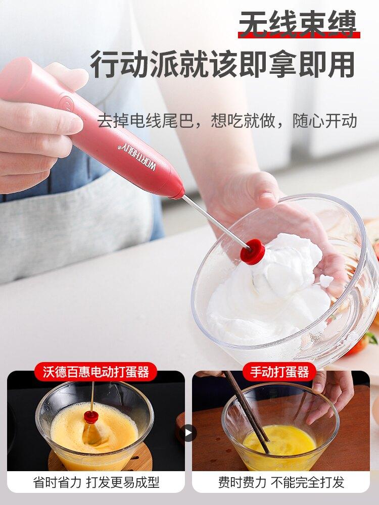 打蛋器電動家用小型奶油打發器迷你型手持自動攪拌器蛋糕烘焙工具