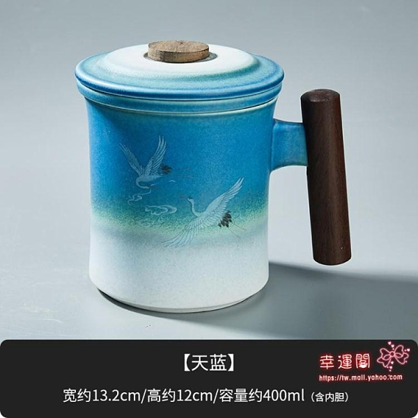 情侶馬克杯 陶瓷水杯情侶馬克杯中國風杯子家用咖啡杯男女創意個性潮流