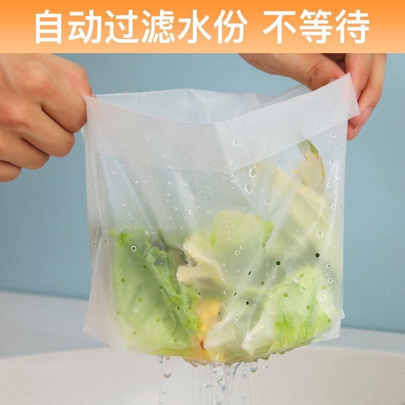 日式廚房家用自立式瀝水垃圾袋水槽剩菜殘渣過濾網袋子加厚水切袋