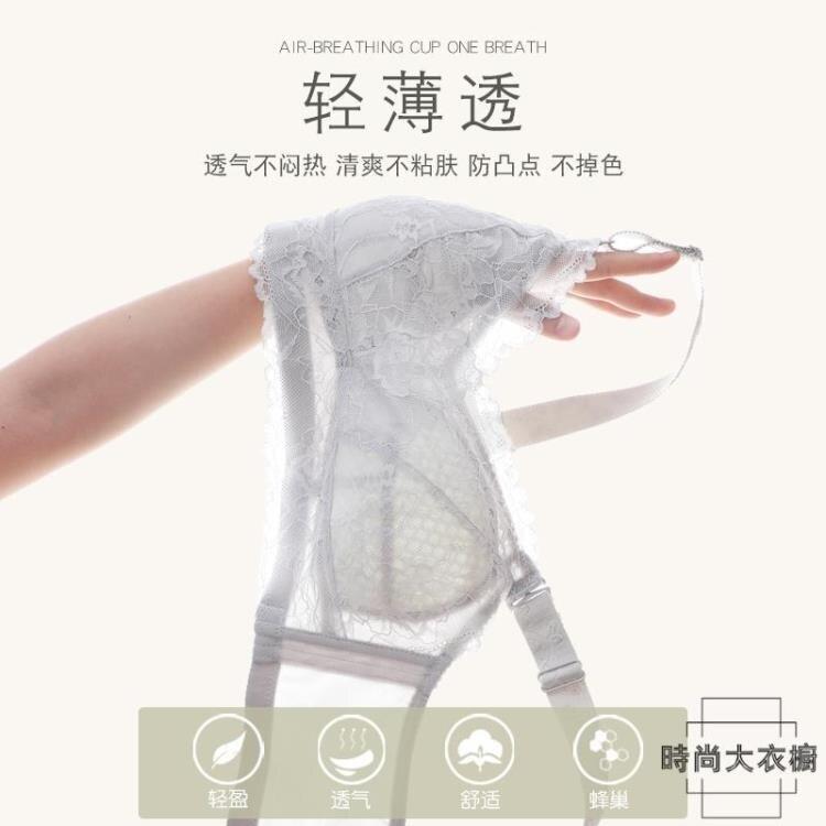 【免運】大碼內衣女無鋼圈大胸顯胸罩聚攏調整型收副乳防下垂夏超薄款