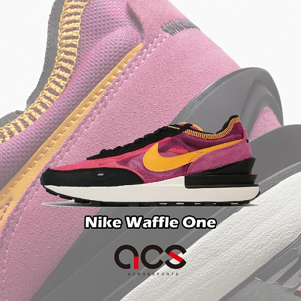 Nike 休閒鞋 Waffle One 桃紅 橘黃 麂皮 小Sacai 平民版 男鞋 百搭款【ACS】 DA7995-600