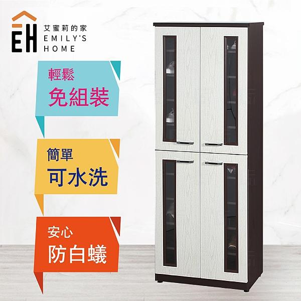 【艾蜜莉的家】2.7尺塑鋼壓克力四門鞋櫃&緩衝油壓門片