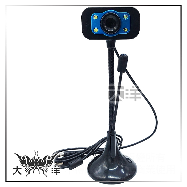 ◤大洋國際電子◢ 有現貨! USB 直立式 站立式 電腦 網路 攝影鏡頭 攝影機 附麥克風 直播 CAM-09 G8