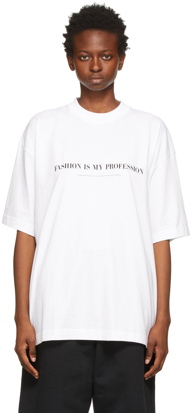VETEMENTS 白色 Fashion Is My Profession T 恤