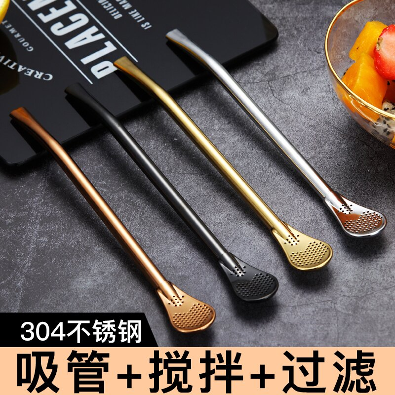 304不銹鋼吸管勺子兩用創意咖啡攪拌勺飲管果汁奶茶非一次性吸管