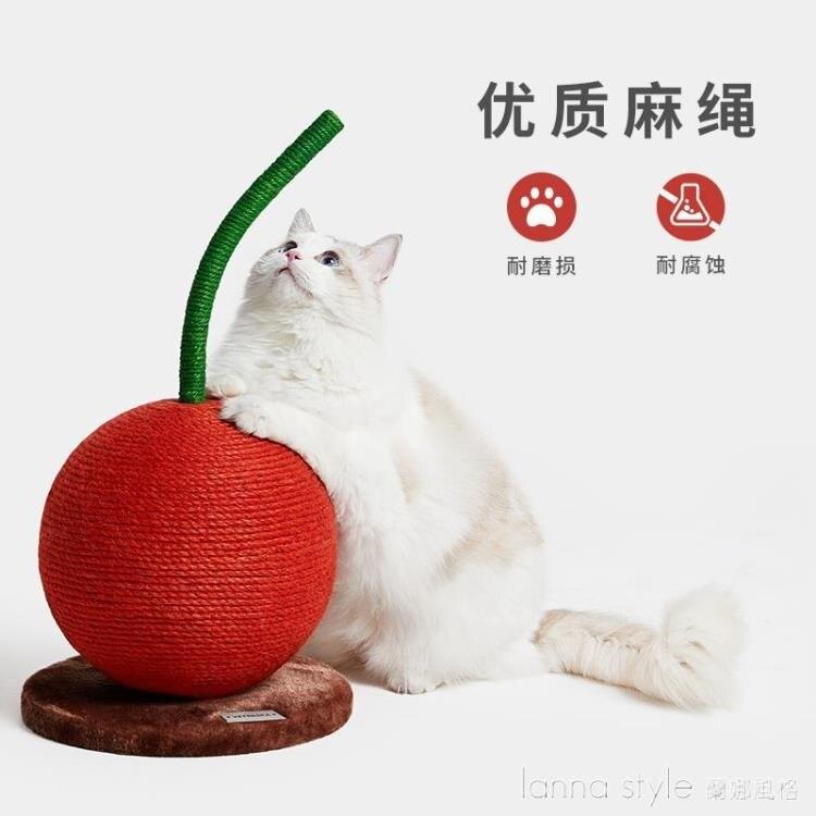 櫻桃貓抓板貓爬架貓爪板貓咪磨爪器柱貓樹貓抓板家具攀爬用品 YTL