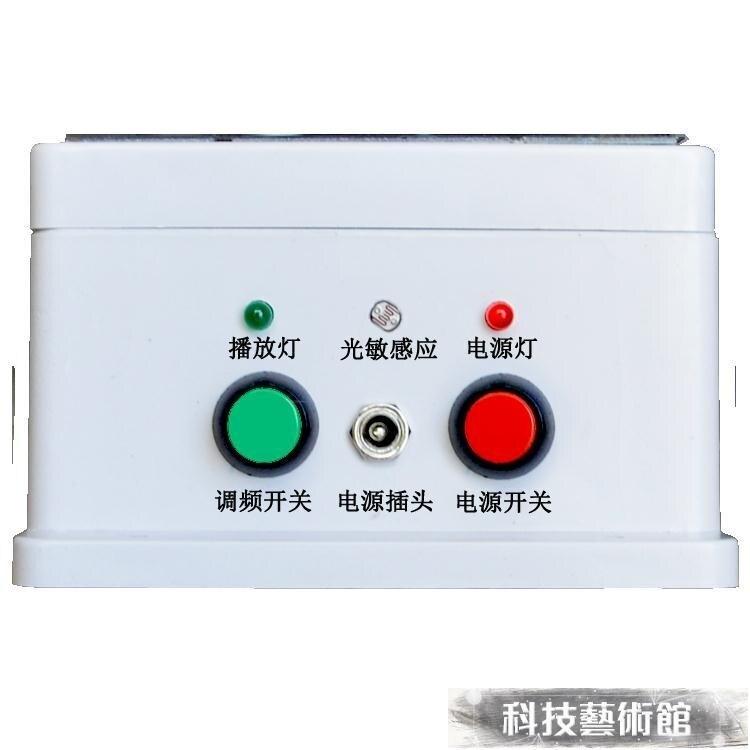 驅鳥器 QY201超聲波智慧變頻驅鳥器室內無聲 閒庭美家