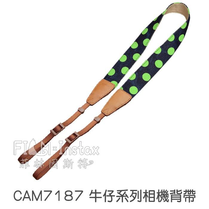 cam-in【 CAM7187 藍底綠點 背帶 】 牛仔系列 相機背帶 頸帶 菲林因斯特