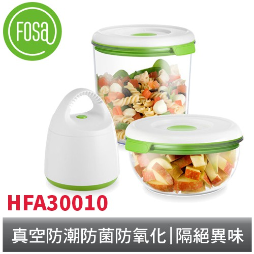 FOSA 真鮮寶智能真空保鮮套裝 HFA30010 含主機 (全店刷卡免運)