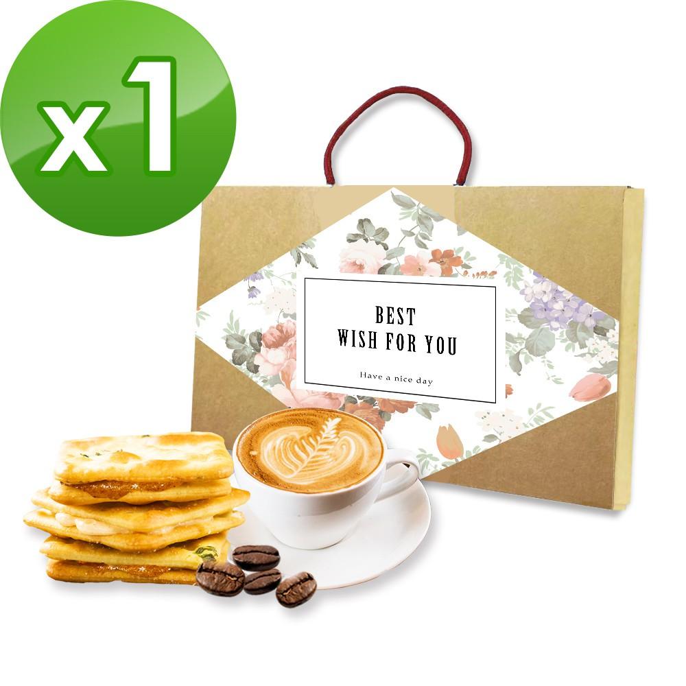 順便幸福-午茶禮盒組x1(牛軋餅+咖啡)