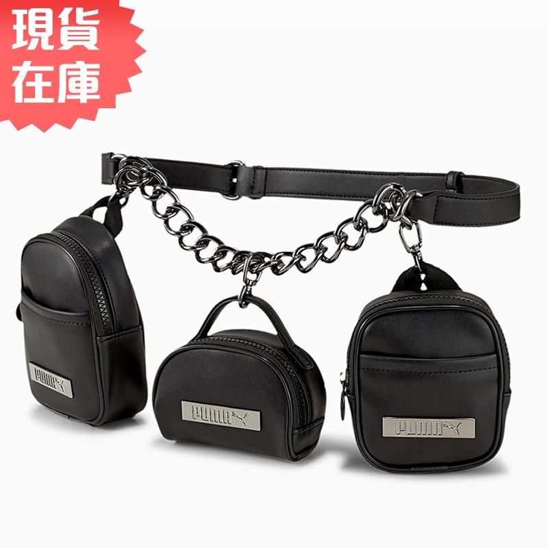 PUMA Chain 三合一腰包 鍊條包 休閒 穿搭 可拆卸 仿皮革 黑【運動世界】07811301【現貨】