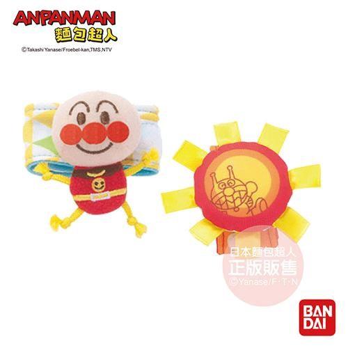 ANPANMAN 麵包超人 寶寶的第一個腕帶搖鈴