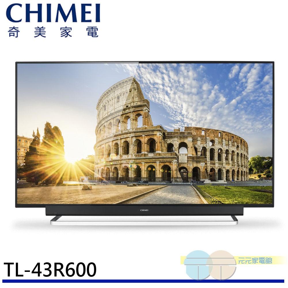 CHIMEI 奇美 43吋 大4K HDR 智慧連網液晶顯示器 TL-43R600