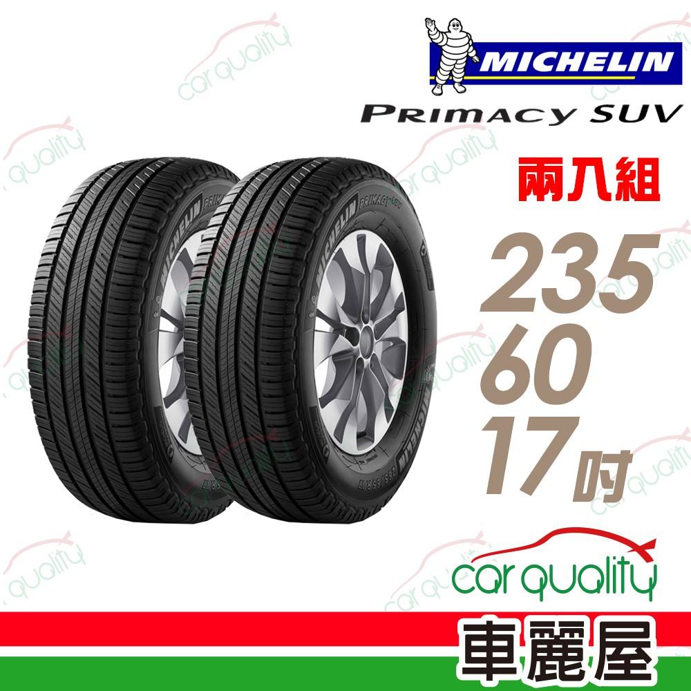 米其林 PRIMACY SUV SUVMI 舒適穩定輪胎_二入組_235/60/17 廠商直送