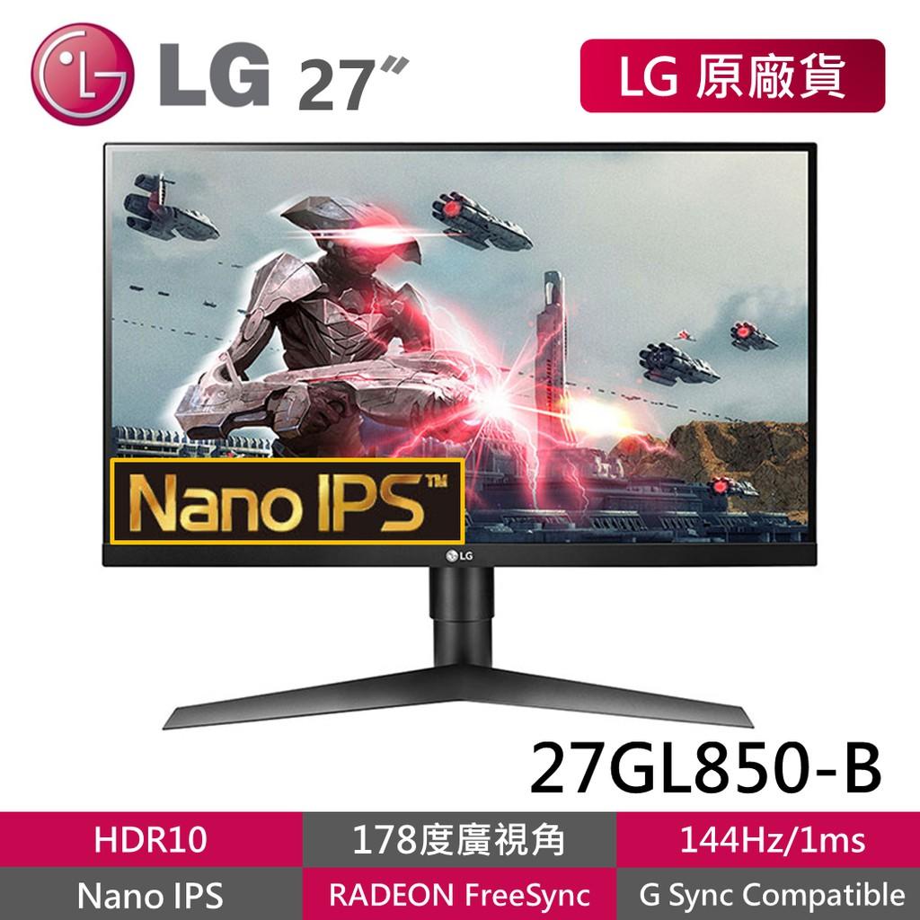 LG 27GL850-B 27吋【Nano IPS電競專用螢幕】HDR10/G Sync/FreeSync電腦螢幕