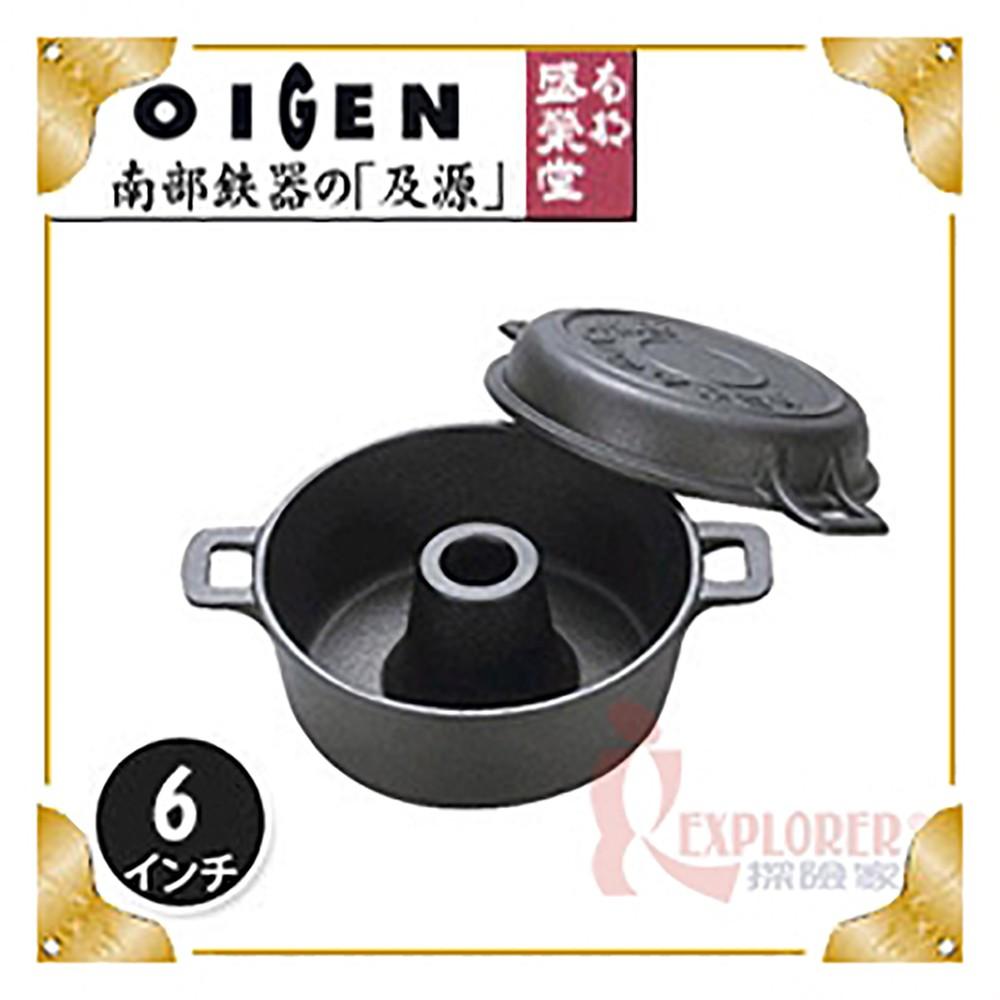 F-366 日本製盛榮堂 南部鐵器 6吋烤麵包鍋 鑄鐵鍋荷蘭鍋 非SNOW PEAK