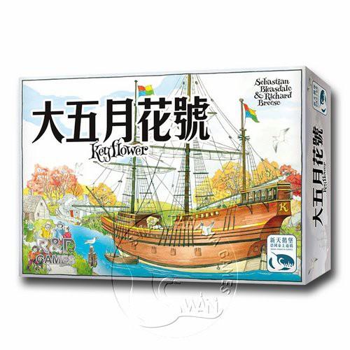 【新天鵝堡桌遊】大五月花號 Keyflower-中文版