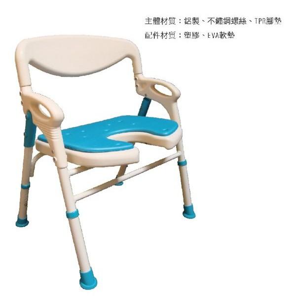 (免運)鋁製收合洗澡椅-S198