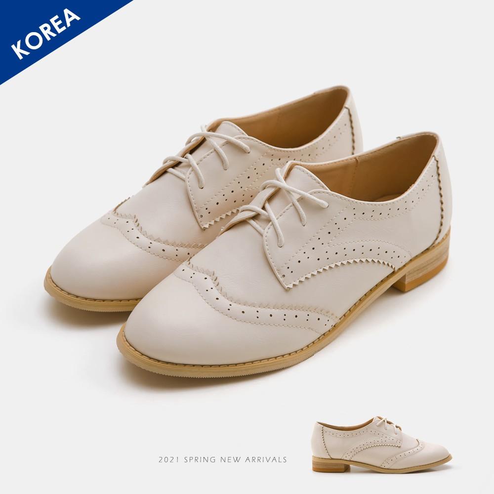 FMSHOES 韓-英倫雕花牛津鞋(杏) -大尺碼 - 20008116