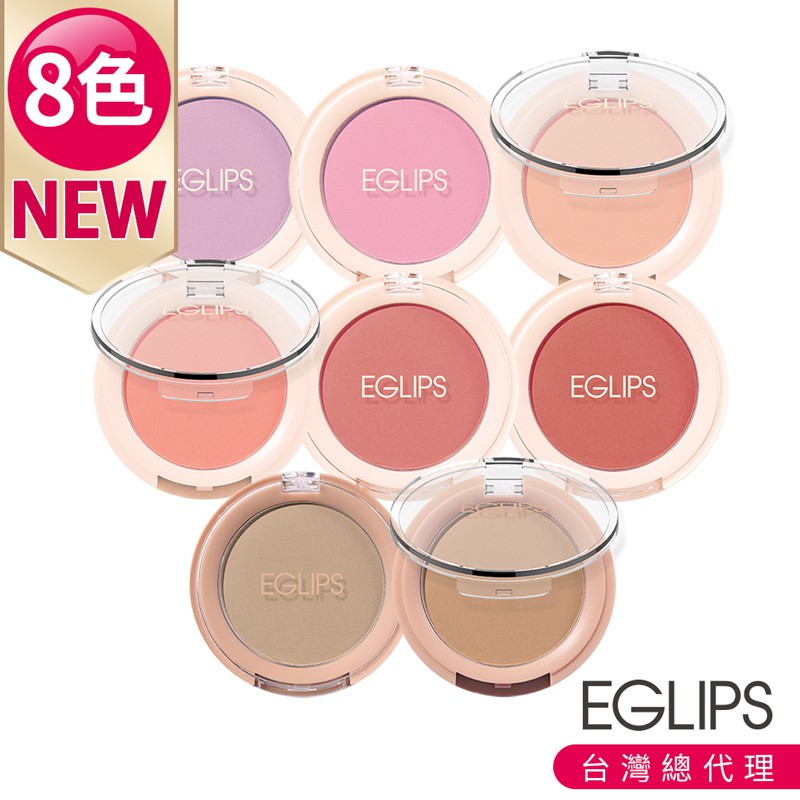 【EGLIPS】粉嫩微醺美肌花瓣腮紅 6色 柔焦效果 腮紅 立體 修容