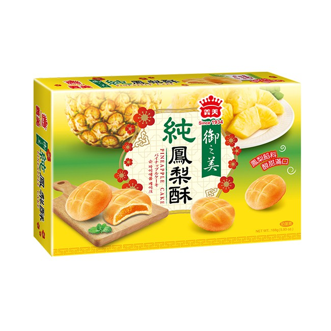 義美御之美純鳳梨酥 168g/盒  【大潤發】