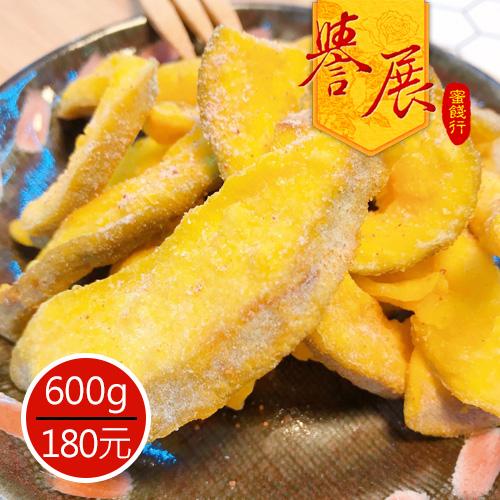【譽展蜜餞】酸梅芭樂(芭樂乾) 特價600g/180元