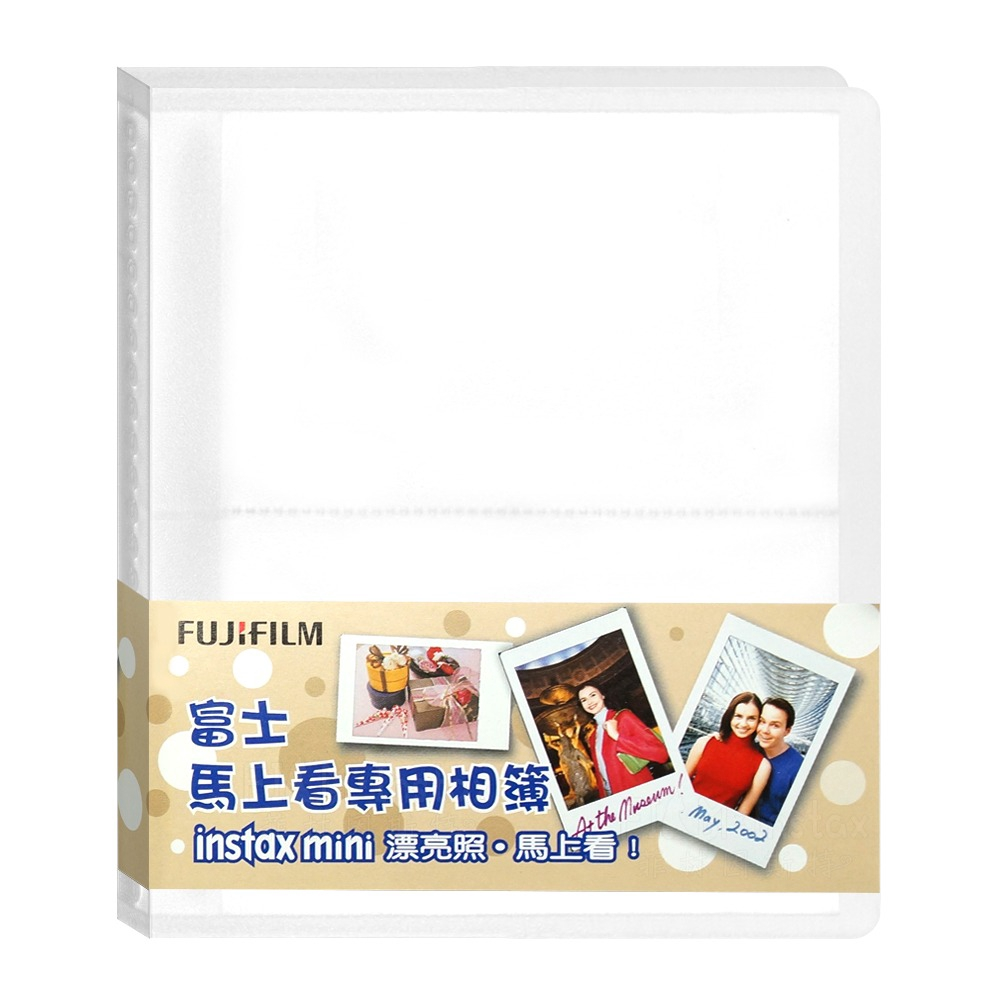 Fujifilm 【 富士原廠 mini相本 40入】  mini 拍立得底片專用 相簿 菲林因斯特