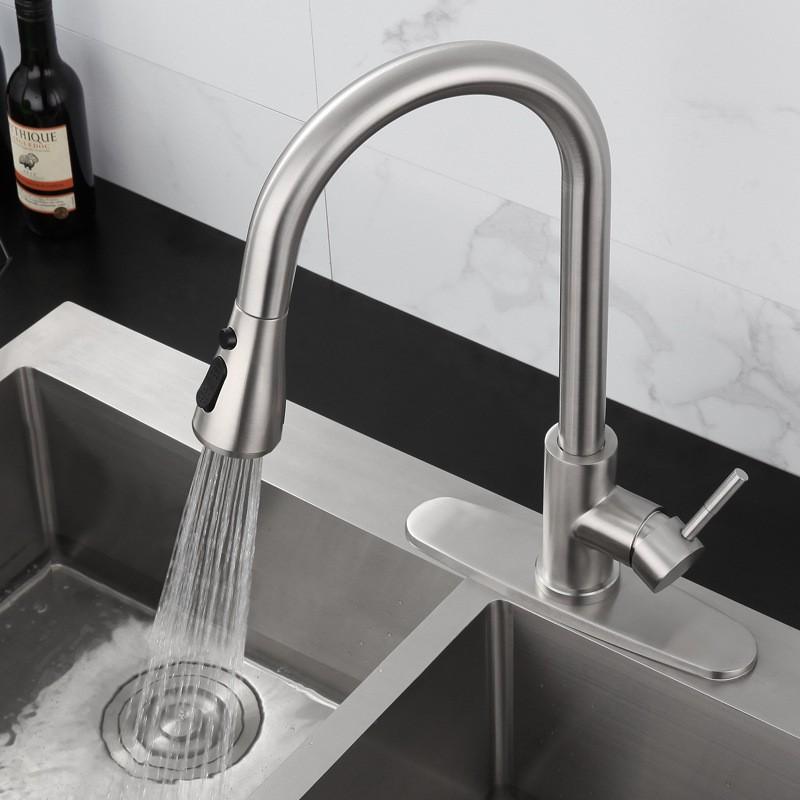 廚房抽拉式水龍頭冷熱拉絲洗菜盆拉伸水龍頭