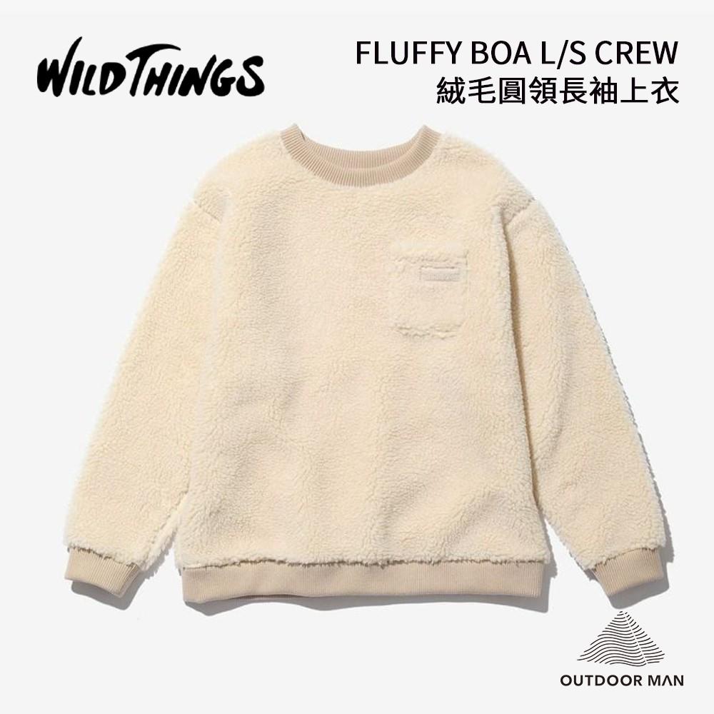 [WILD THINGS] FLUFFY BOA L/S CREW 絨毛圓領長袖上衣/米白