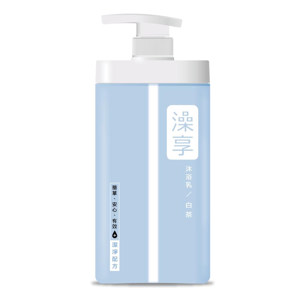 澡享沐浴乳(白茶)  【大潤發】