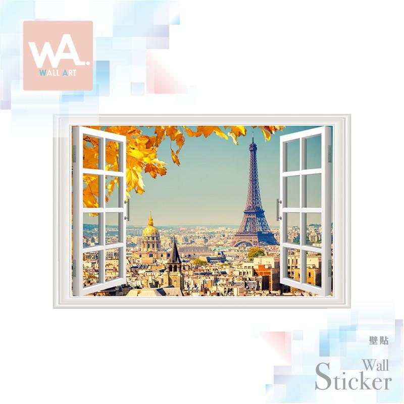 WA 無痕設計壁貼 經典北歐風格 創意假窗景 空間布置 裝潢壁紙 自黏貼紙 台中門市現貨 巴黎 艾菲爾鐵塔 82053