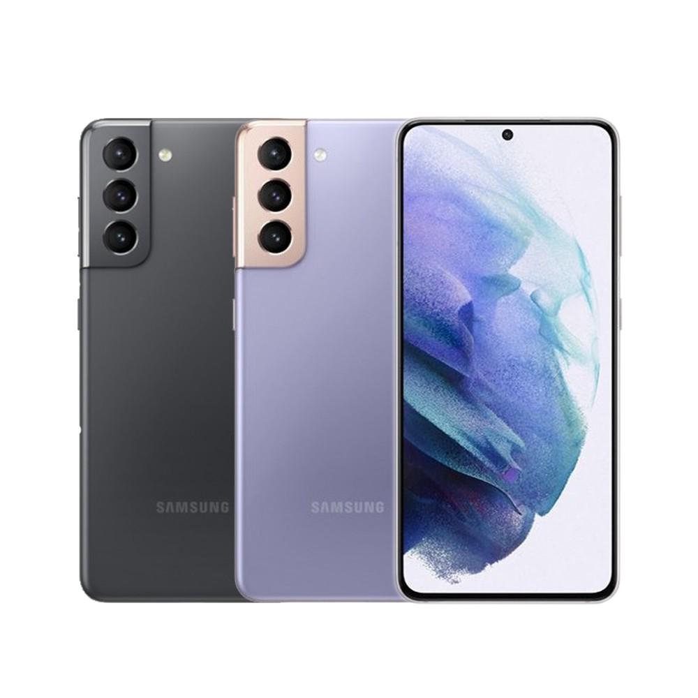 Samsung Galaxy S21 5G (G991) 8G/128G【贈原廠45W快充旅充組】 廠商直送
