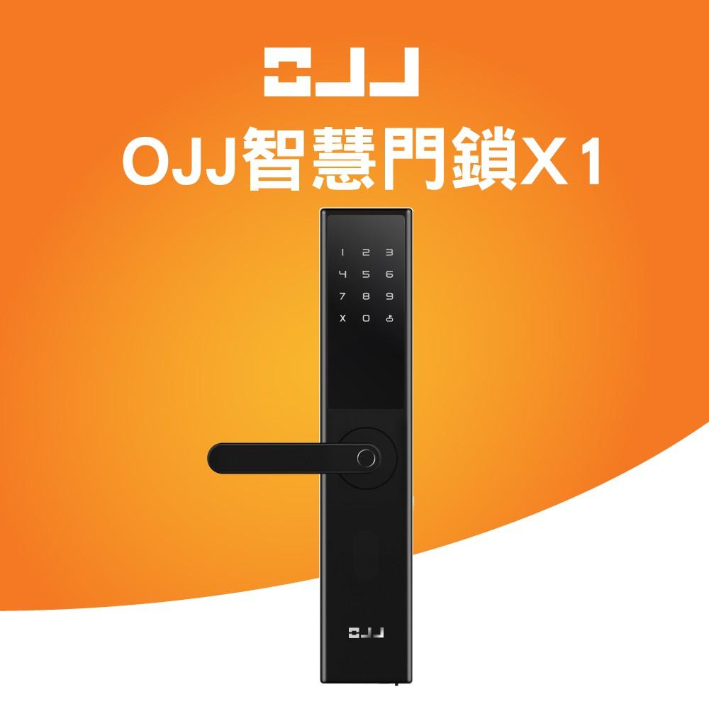 OJJ智慧指紋電子鎖台灣版(含免費基本安裝)