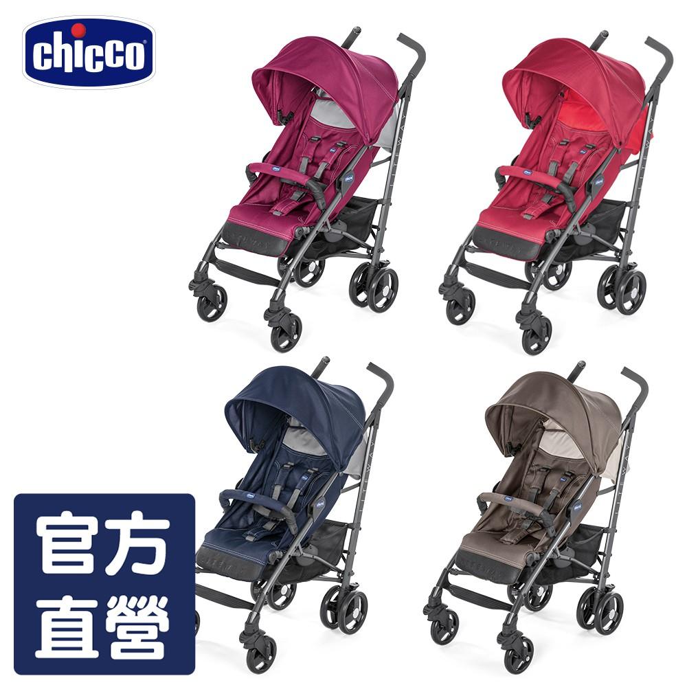 chicco-Lite Way3樂活輕便推車(多色可選) 送兒樂寶迷你蛋頭組(隨機)