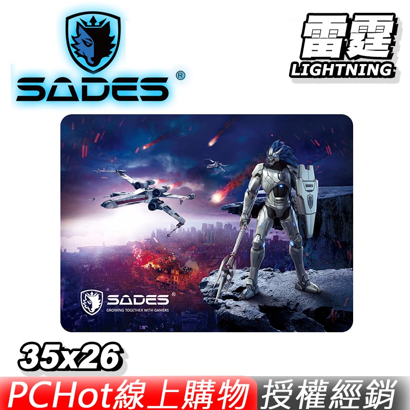 SADES 賽德斯 LIGHTNING 雷霆 硬質全彩 電競滑鼠墊 PCHot