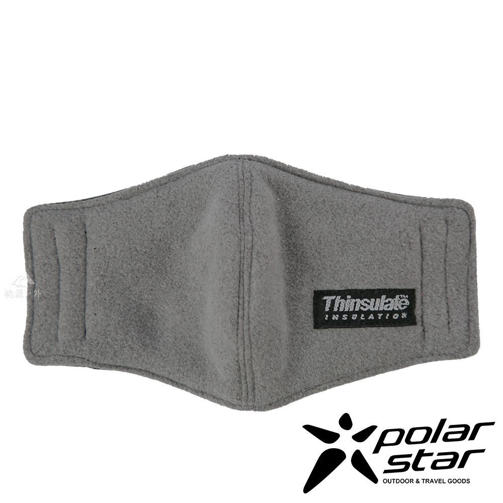PolarStar 兒童保暖口罩 台灣製造 『灰』 P16606