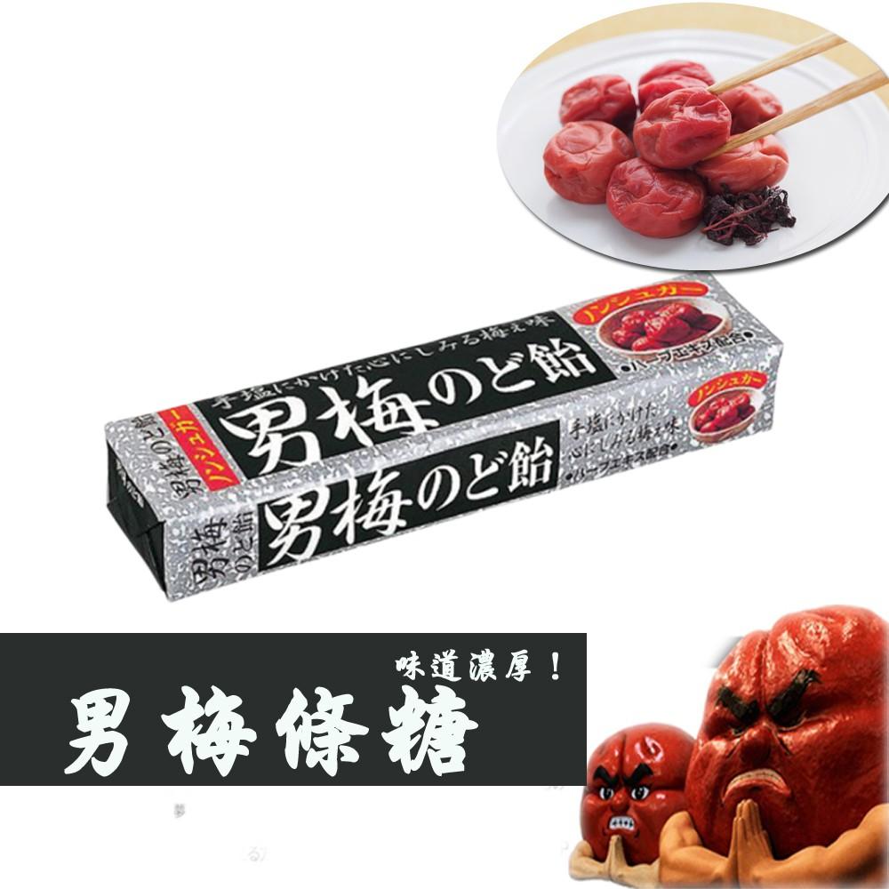 日本 NOBEL諾貝爾 男梅條糖   甜園小舖