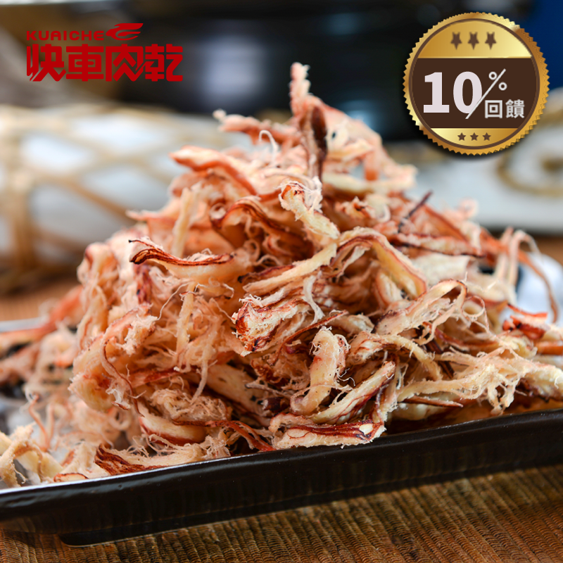 【快車肉乾】 C3碳烤魷魚絲 (100g/包)◎6/1~6/30全店10%回饋◎