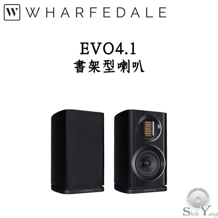 Wharfedale 英國 EVO 4.1 書架喇叭 EVO系列 全新氣動式高音 三音路設計 公司貨 保固一年
