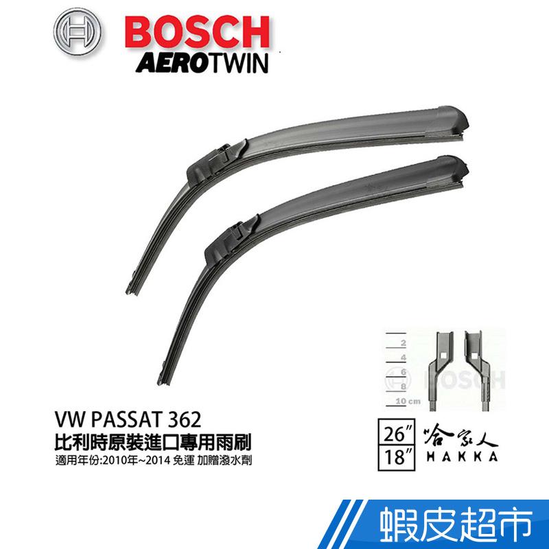 BOSCH VW PASSAT 362 10~14年 原裝進口專用雨刷(免運 贈潑水劑) 24 19 兩入 廠商直送